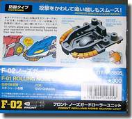 Tamiya Slot Cars   N/A DR F-02 Rolling Nose Guard TAM15805