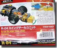 Tamiya Slot Cars   N/A DR R-04 Slash Tail Unit TAM15807