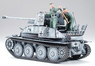 Tamiya  1/25 German Marder Iii W/P/E Parts TAM25161