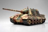 Tamiya  1/25 German Jagdtiger W/P/E Parts TAM25162