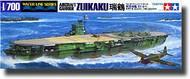 IJN Carrier Zuikaku #TAM31214