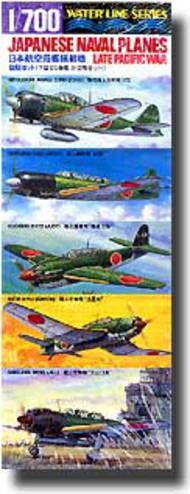 Tamiya  1/700 Japanese Naval Aircraft, Late WW II TAM31516