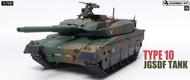 Tamiya  1/16 Jgsdf Type 10 Tank  R/C TAM56037