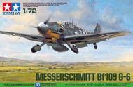 Messerschmitt Bf.109G-6 Fighter (New Tool) TAM60790