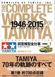 Tamiya   N/A Tamiya '46-2015 Military Model TAM63631