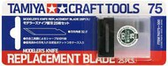 Modeler's Spare Blade 25pcs #TAM74075