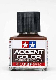 Accent Color (Dark Red-Brown) #TAM87210