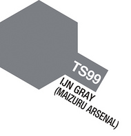 Tamiya Accessories  Tamiya Lacquer Spray IJN Gray (Maizuru Arsenal) TS-99 Lacquer Spray TAM85099