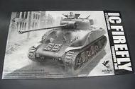 Sherman IC Firefly Composite Hull #PLA35044