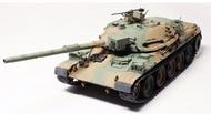 JGSDF Type 74 Tank (G) #PLA35045