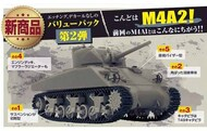 M4A2 Sherman Direct Vision Type with Early VVSS Suspension #PLAAS002