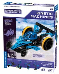 Thames & Kosmos  1/35 Kinetic Machines 5-in-1 Models STEM Experiment Kit THK555061