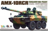 Tiger Model Ltd  1/35 French AMX-10RCR Tank Destroyer 1980-Present TMK4602