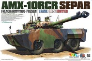 Tiger Model Ltd  1/35 French AMX-10RCR Separ Heavy Tank Destroyer 1980-Present TMK4607