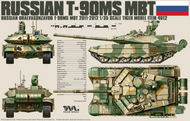 Tiger Model Ltd  1/35 Russian T-90MS Main Battle Tank 2011-12 TMK4612