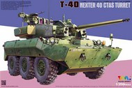Tiger Model Ltd  1/35 T-40 Nexter 40 CTAS Turret TMK4665