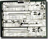 Toms Modelworks  1/400 German Type VII & type 2 Detail TMW4011