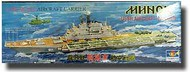 Trumpeter Models  1/550 Russian Aircraft Carrier Minsk TSM5206