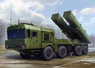 Russian 9A53 Uragan-1M MLRS (Tornado-S) Multiple Launch Rocket System (New Tool) (OCT) - Pre-Order Item TSM1068