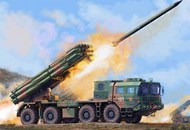 Chinese PHL03 Multiple Launch Rocket System (New Variant) (NOV) - Pre-Order Item #TSM1069