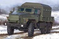 Russian URAL 4320 CHZ Truck (New Variant) #TSM1071