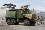 Mk.23 MTVR MAS Armor System (Medium Tactical Vehicle Replacement) (New Tool) (NOV) - Pre-Order Item #TSM1080