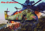 H-34 US Marines Helicopter (Re-Issue Formerly Gallery Models) #TSM2881