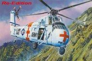 CH-34 US Army Rescue Helicopter (Formerly Gallery Models) (SEPT) - Pre-Order Item #TSM2883