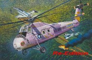 HH-34J USAF Combat Rescue Helicopter (Formerly Gallery Models) (SEPT) - Pre-Order Item #TSM2884