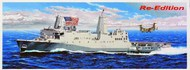 USS New York LPD21 Amphibious Transport Dock (Re-Edition) #TSM5616