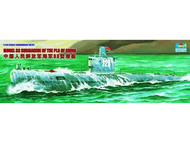 Trumpeter Models  1/144 Chinese 033/033G Wuhan Submarine TSM5901