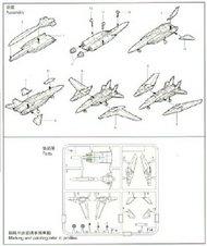 Trumpeter Models  1/350 F-14D Tomcat TSM6220