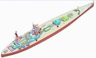 Trumpeter Models  1/700 HMS Rodney British Battleship TSM6718