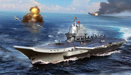 PLA Chinese Navy Type 002 Aircraft Carrier (New Variant) - Pre-Order Item #TSM6725