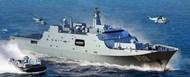 PLA Chinese Navy Type 071 Amphibious Transport Dock (New Tool) #TSM6726