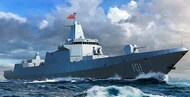 Trumpeter Models  1/700 PLA Chinese Navy Type 055 Destroyer (New Variant) (NOV) - Pre-Order Item TSM6729