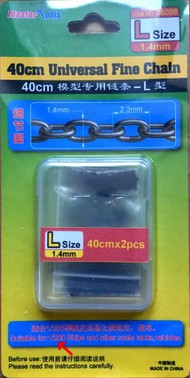 40cm Universal Fine Chain M Size 1.0mm x 1.8mm (DEC) #TSM8009