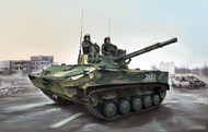 Russian BMD-4 Airborne Fighting Vehicle (New Variant) (OCT) - Pre-Order Item #TSM9557
