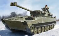 Russian 2S34 Hosta Self-Propelled Howitzer/Mortar (New Variant #TSM9562