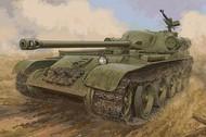 Soviet SU-102 Self-Propelled Artillery Tank (New Variant) #TSM9570