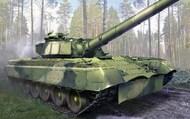 Soviet Object 292 Tank (New Variant) (JUL) - Pre-Order Item #TSM9583