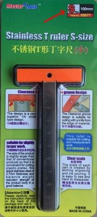 Trumpeter Models   Ruler Stainless T Ruler S-Size TSM9977