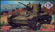 Light tank Soviet T-26� 1933 version (pre-production) #UMMT630