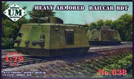 BDT - Heavy Armored Railcar #UMMT638