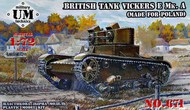 Back in stock! Vickers E Mk.A British tank #UMMT671