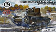 Back in stock! Vickers E Mk.A British tank #UMMT67101