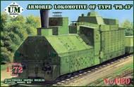 Armored Lokomotive Of Type 'PR-43' (trains) #UMMT680