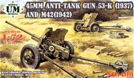 Unimodel  1/72 45mm Anti-Tank Guns UNM409