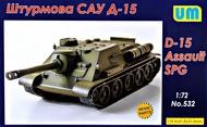 D15 Assault SPG Tank #UNM532