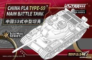 Ustar  1/144 China PLA Type 59 Main Battle Tank USTUA60001